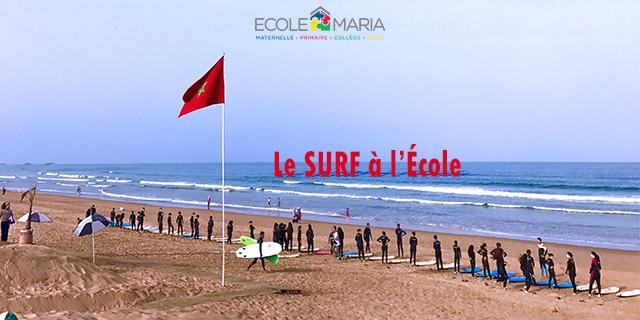 Le Surf intègre le cycle sportif à l'École Maria
