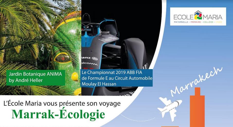 Voyage scolaire Marrak-Ecologie